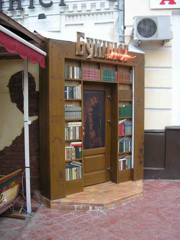 оформления входной двери в кафе